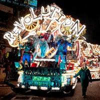 Bridgwater Carnival Parade - £30