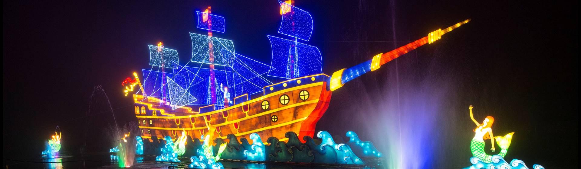 Longleat Festival of Light & Wells Carnival